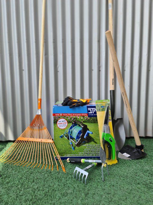 סט לטיפול וטיפוח הגינה מקצועי ואיכותי - כל מה שצריך במחיר מצחיק